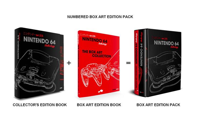 N64 Anthology