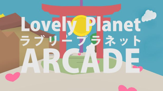 Lovely-Planet-Arcade-logo