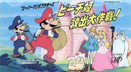 Mario anime