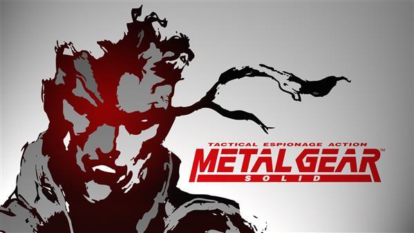 Konami - MGS1