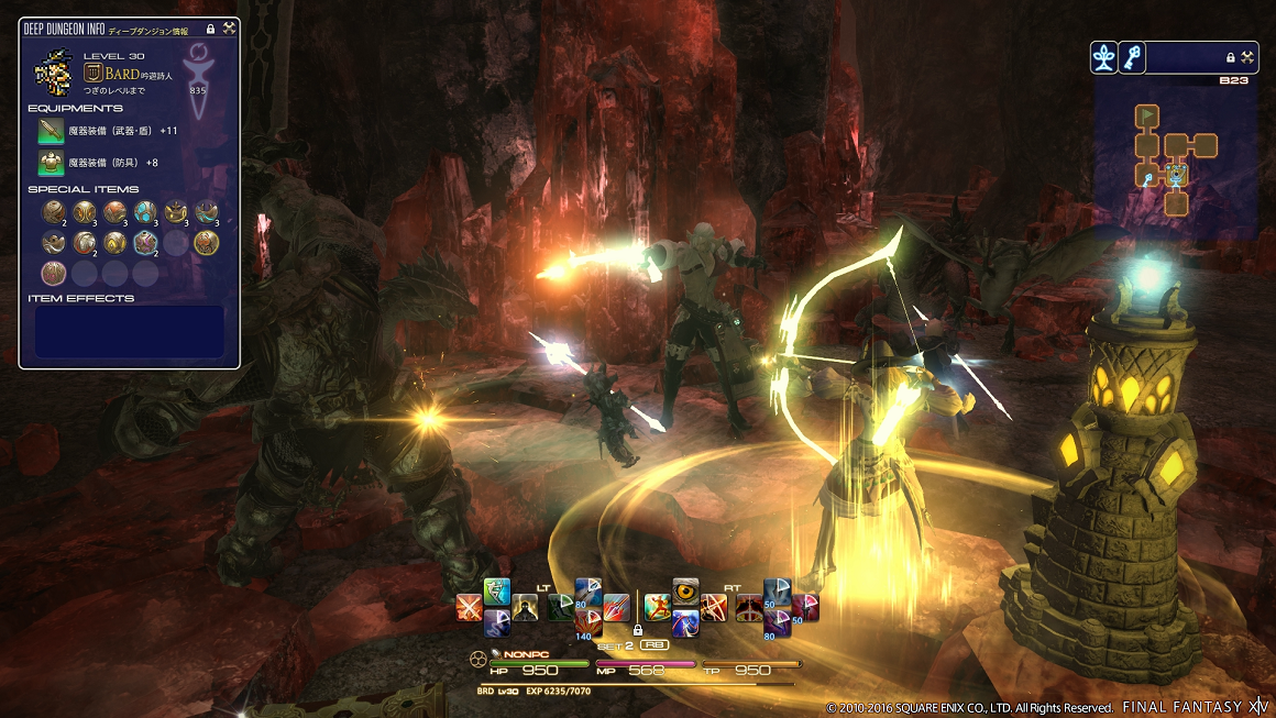 Final Fantasy XIV' Proves MMOs Can Still Be Great | Goomba Stomp