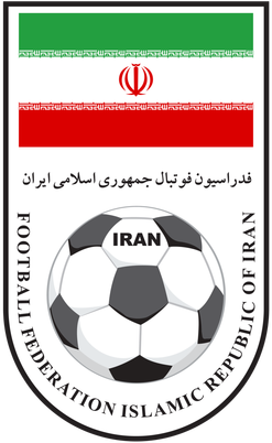 Gamer's Guide World Cup Iran