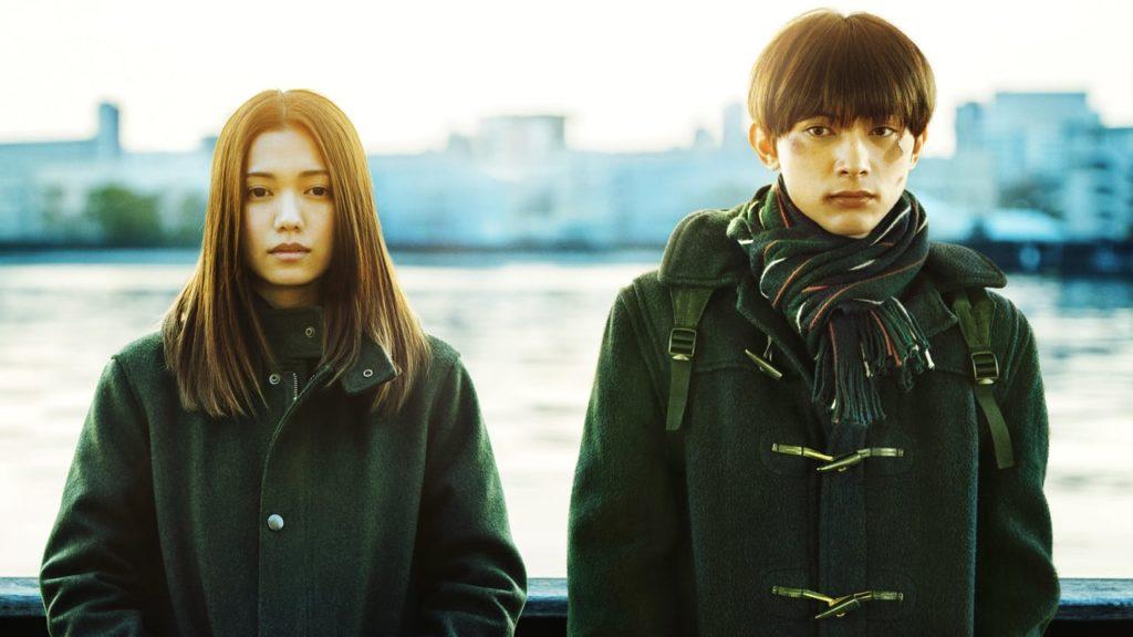River's Edge - Haruna and Ichiro 2
