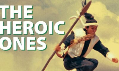 The Heroic Ones Review
