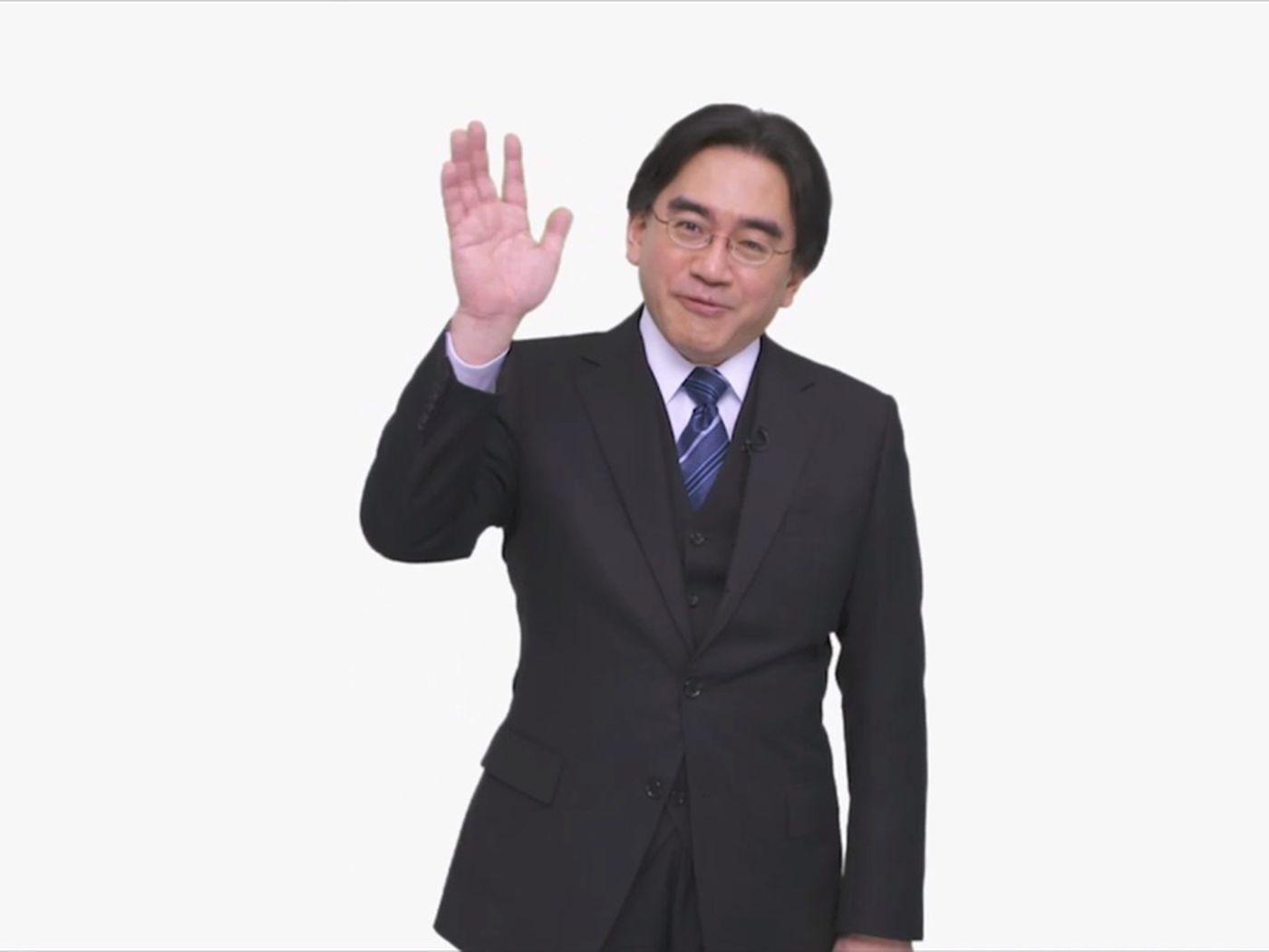 Ask Iwata Book