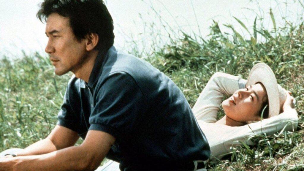 Eel movie 1997
