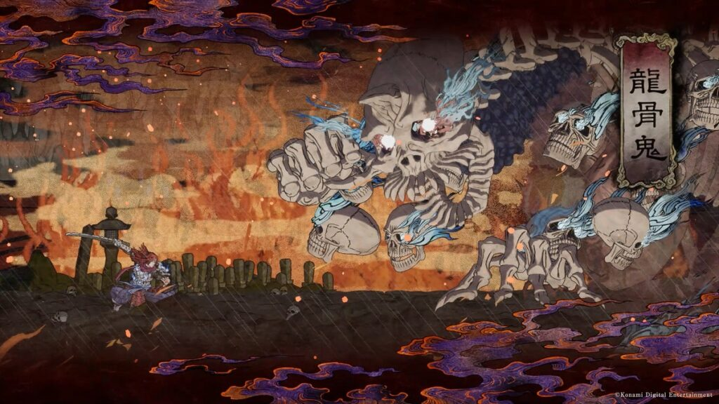 GetsuFumaDen: Undying Moon; indie world