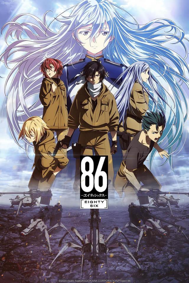86 anime