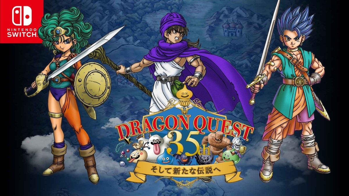 Dragon Quest's 35th Anniversary