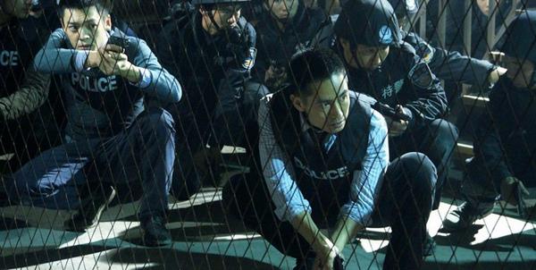 Drug War 2012 Film