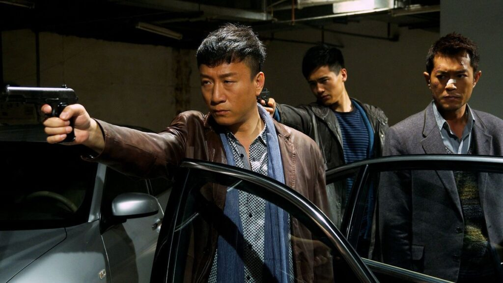Drug War film 2010