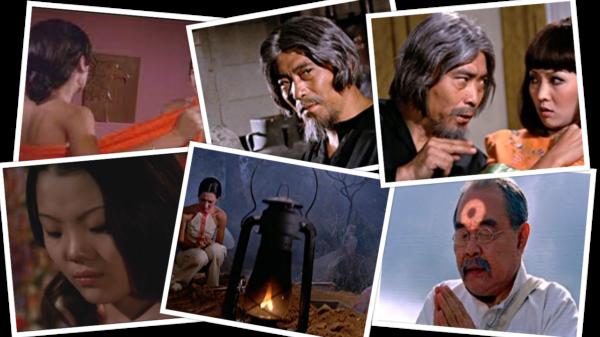 Black Magic 1975 Shaw Bros. Movie