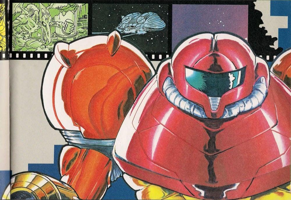 Super Metroid - image courtesy of Metroid Wiki