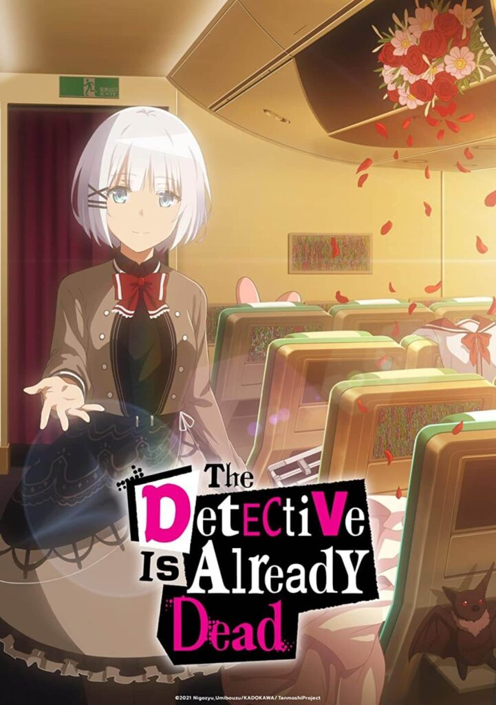 The Detective is Already Dead