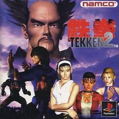 Tekken 2 Playstation cover