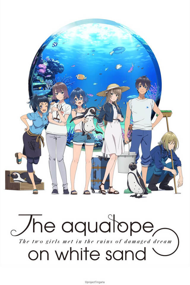 The aquatope in white sand